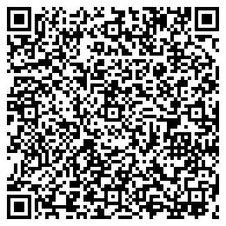 QR-код с контактной информацией организации ТАШЛИНСКОЕ