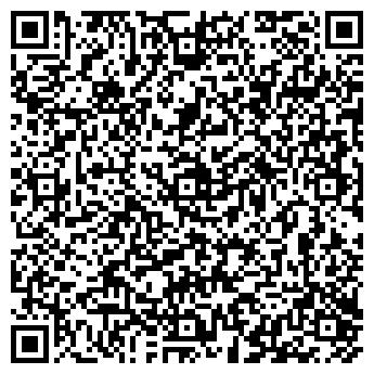 QR-код с контактной информацией организации ТЕМНИКОВСКОЕ РАЙПО