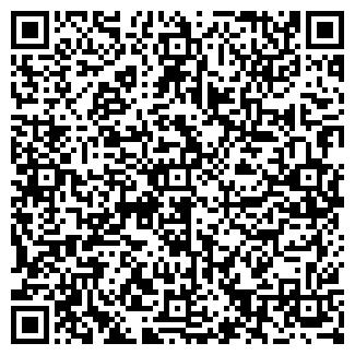 QR-код с контактной информацией организации НУР КОЛХОЗ