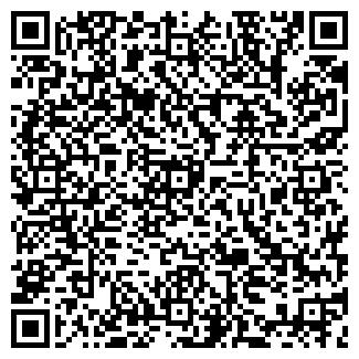QR-код с контактной информацией организации УРШАК КОЛХОЗ
