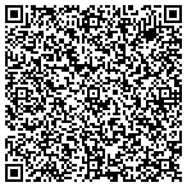 QR-код с контактной информацией организации ООО ТОЛБАЗИНСКИЙ КИРПИЧНЫЙ ЗАВОД