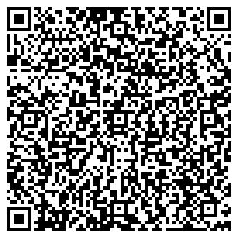 QR-код с контактной информацией организации ТОРБЕЕВСКИЙ ЭЛЕВАТОР