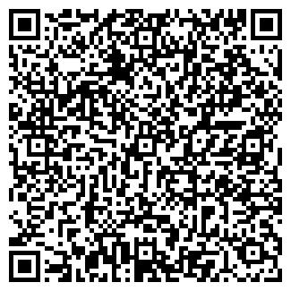 QR-код с контактной информацией организации ТУЖИНСКОЕ РАЙПО