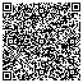 QR-код с контактной информацией организации МОНЕТКА