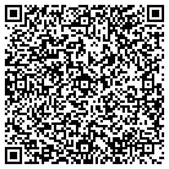 QR-код с контактной информацией организации УРЕНСКОЕ ЛЕСНИЧЕСТВО ВЕТЛУЖСКОГО ЛЕСХОЗА