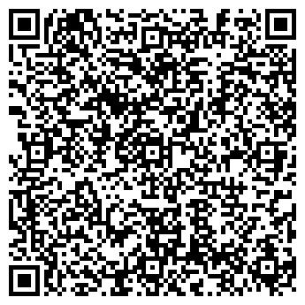 QR-код с контактной информацией организации УРЕНСКИЙ СЕЛЬСКИЙ ЛЕСХОЗ