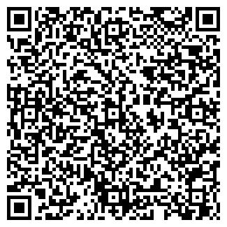 QR-код с контактной информацией организации УСТАНСКИЙ ЛЕСХОЗ