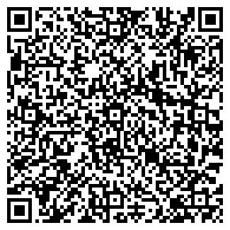 QR-код с контактной информацией организации НЕСТЕРОВО КХ