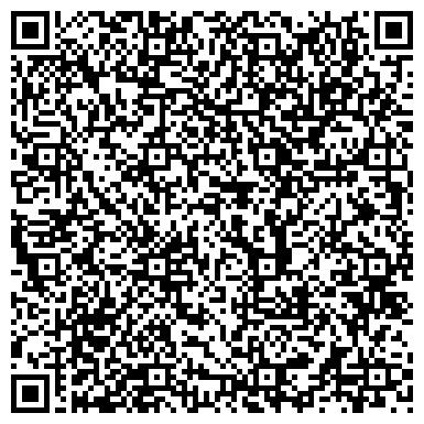 QR-код с контактной информацией организации УРЖУМСКИЙ ХОЗРАСЧЕТНЫЙ СТРОИТЕЛЬНО-МОНТАЖНЫЙ УЧАСТОК