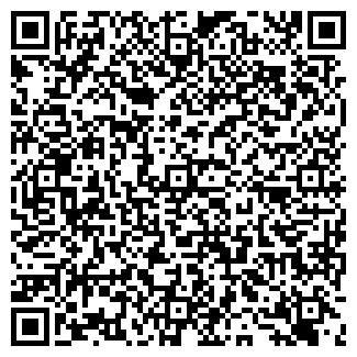 QR-код с контактной информацией организации № 16 ПМК