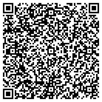 QR-код с контактной информацией организации ООО УРЖУМСКАЯ СЕЛЬХОЗТЕХНИКА