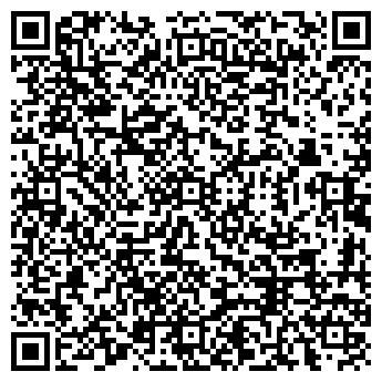 QR-код с контактной информацией организации УРЖУМСКИЙ РАДИОУЗЕЛ