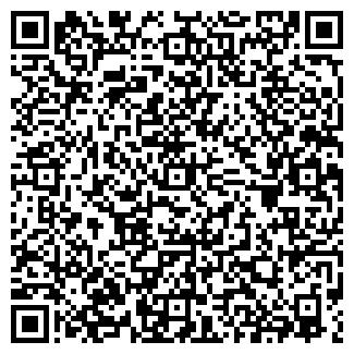 QR-код с контактной информацией организации УРМАРЫ РКЦ