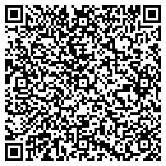 QR-код с контактной информацией организации КУБНЯ СХПК