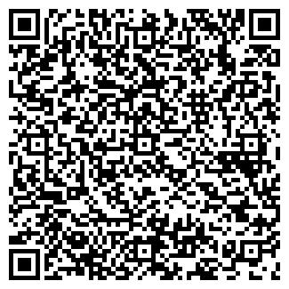 QR-код с контактной информацией организации ЯНИКОВСКОЕ ТОО