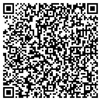 QR-код с контактной информацией организации УРМАРСКАЯ ППФ