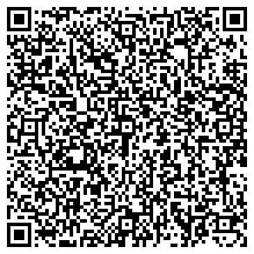 QR-код с контактной информацией организации № 85 ТАТТЕХМЕДФАРМ ЮТАЗИНСКОГО Р-НА
