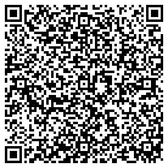 QR-код с контактной информацией организации ЦГСЭН ЮТАЗИНСКОГО РАЙОНА