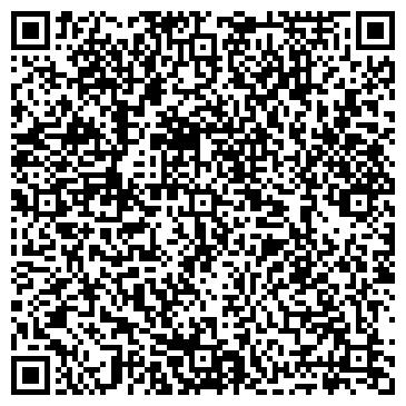 QR-код с контактной информацией организации УПРАВЛЕНИЕ ПЕНСИОННОГО ФОНДА ЮТАЗИНСКОГО РАЙОНА РЕСПУБЛИКИ ТАТАРСТАН