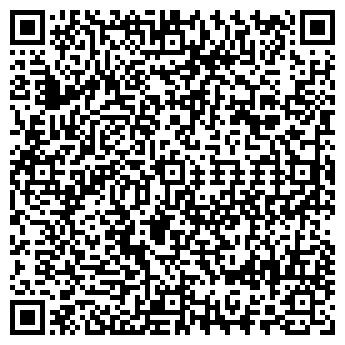 QR-код с контактной информацией организации УРУССИНСКИЙ ТОРГ