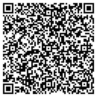 QR-код с контактной информацией организации УРАЛ-ТЕХНОКОМ, ООО