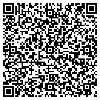 QR-код с контактной информацией организации № 1 АЙГУЛЬ