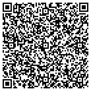 QR-код с контактной информацией организации ДЕТСАД- НАЧАЛЬНАЯ ШКОЛА