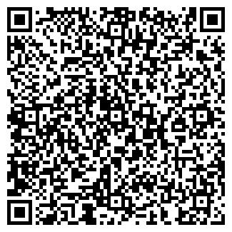 QR-код с контактной информацией организации БИКРОСТ ТД ООО
