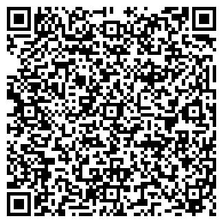 QR-код с контактной информацией организации КРОВЛЯ ООО