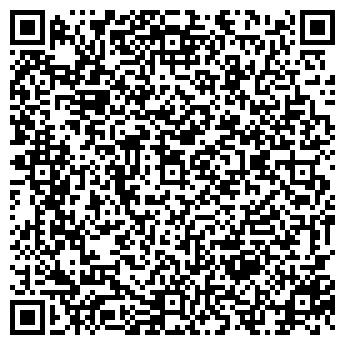 QR-код с контактной информацией организации «Учалыгаз»