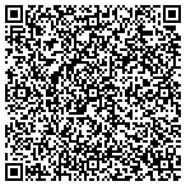 QR-код с контактной информацией организации СТАНЦИЯ ЮНЫХ НАТУРАЛИСТОВ