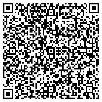 QR-код с контактной информацией организации СТАНЦИЯ ЮНЫХ ТУРИСТОВ