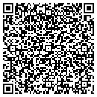 QR-код с контактной информацией организации БИРЮЗА
