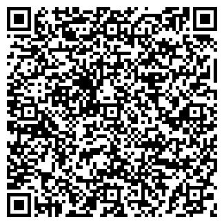 QR-код с контактной информацией организации ИЛЬЧИГУЛОВСКИЙ ЛЕСХОЗ
