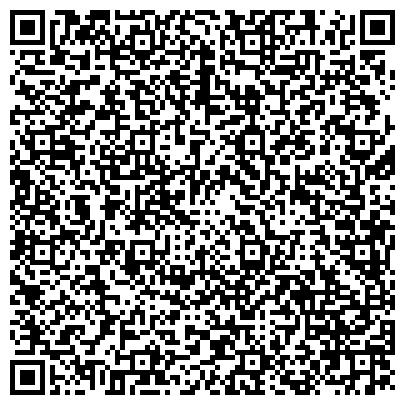 QR-код с контактной информацией организации МТС БАШКИРСКАЯ АБЗЕЛИЛОВСКИЙ ФИЛИАЛ УЧАЛИНСКОЕ ОТДЕЛЕНИЕ ГУСП