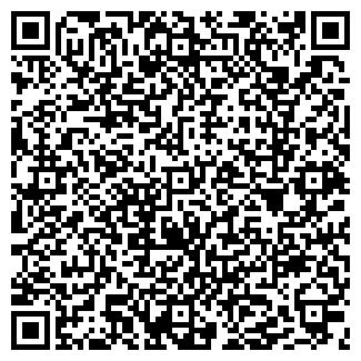 QR-код с контактной информацией организации ЗЕНИТ ООО