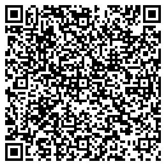 QR-код с контактной информацией организации БАЙРАМГУЛ СПК