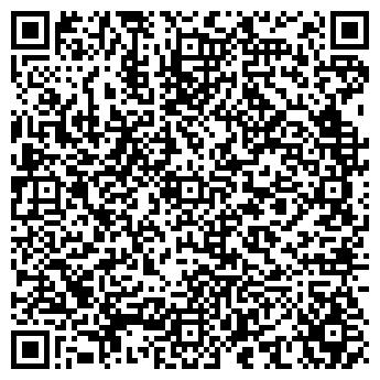 QR-код с контактной информацией организации УРАЛ СЕЛЬСКОХОЗЯЙСТВЕННЫЙ АРТЕЛЬ