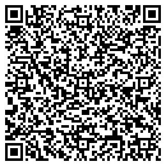 QR-код с контактной информацией организации УРГУН ДОМ ОТДЫХА