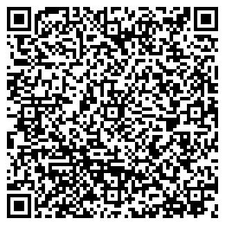 QR-код с контактной информацией организации ГОРЮШИ ОПС