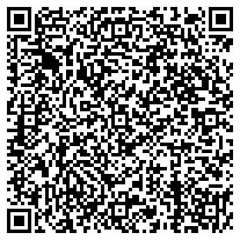 QR-код с контактной информацией организации АНДРЕЕВСКИЙ ДЕТСКИЙ САД