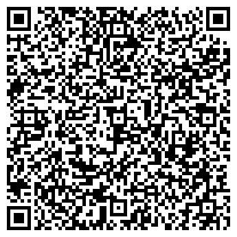 QR-код с контактной информацией организации ЕРЕМКИНО МЕДПУНКТ