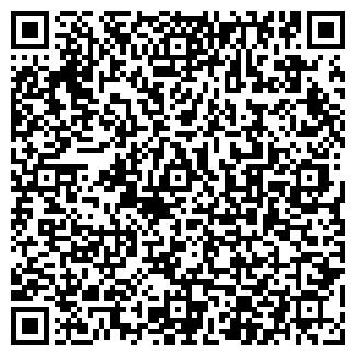 QR-код с контактной информацией организации ЧЕРДЫНСКОЕ РАЙПО