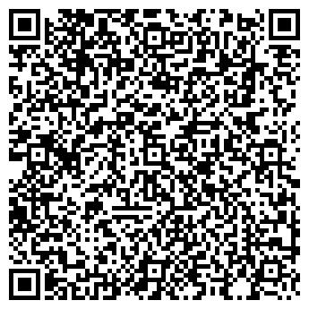 QR-код с контактной информацией организации № 10 БУДЬ ЗДОРОВ!