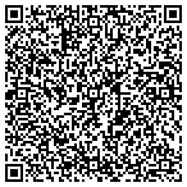 QR-код с контактной информацией организации № 41 ТАТТЕХМЕДФАРМ ЧИСТОПОЛЬСКОГО Р-НА
