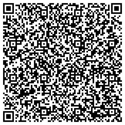 QR-код с контактной информацией организации ИНСПЕКЦИЯ ФЕДЕРАЛЬНОЙ НАЛОГОВОЙ СЛУЖБЫ ПО ЧИШМИНСКОМУ РАЙОНУ РЕСПУБЛИКИ БАШКОРТОСТАН