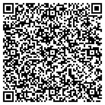 QR-код с контактной информацией организации Печоры Псковские