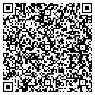 QR-код с контактной информацией организации ВЕЧКУСОВСКОЕ СХП