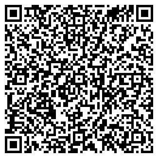 QR-код с контактной информацией организации ХАРОН, ООО