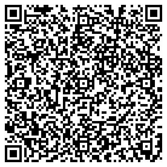 QR-код с контактной информацией организации САЯВСКИЙ САНАТОРИЙ-ПРОФИЛАКТОРИЙ